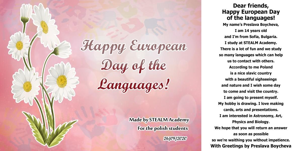 kartka z pozdrowieniami z okazji Europejskiego Dnia Języków przygotowana przez czternastoletnią Preslavę  z Bułgarii