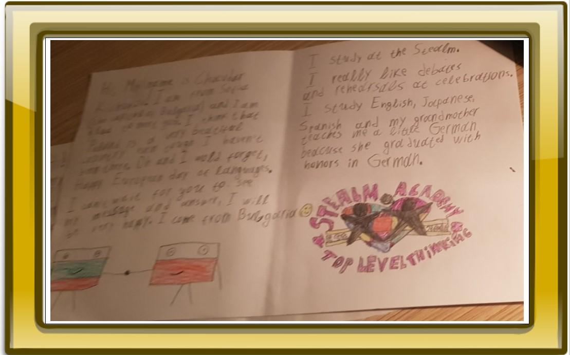 kartka z pozdrowieniami z okazji Europejskiego Dnia Języków przygotowana przez dziewięcioletnią Chavdar z Bułgarii