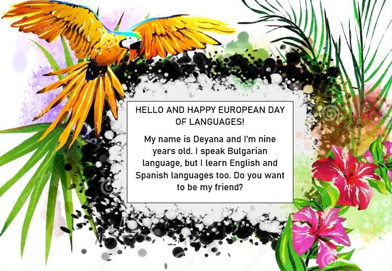 kartka z pozdrowieniami z okazji Europejskiego Dnia Języków przygotowana przez dziewięcioletnią Deya z Bułgarii