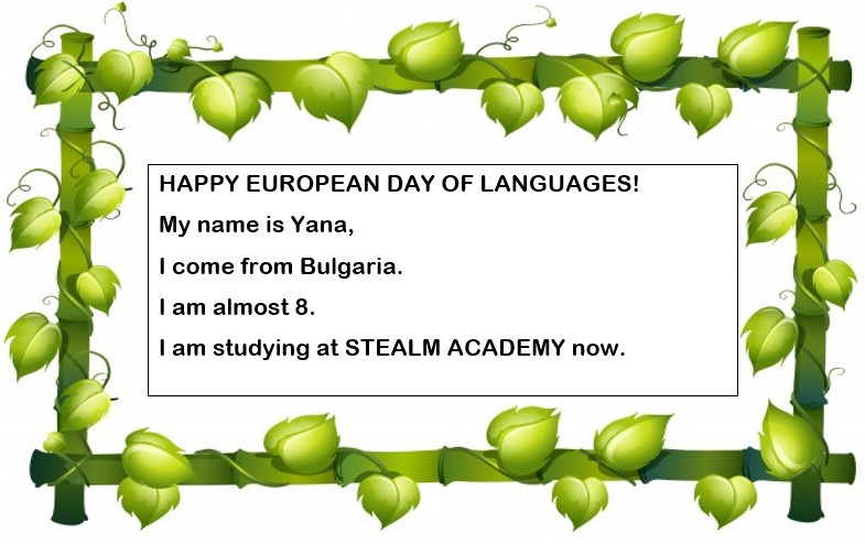 kartka z pozdrowieniami z okazji Europejskiego Dnia Języków przygotowana przez ośmioletnią Yanę z Bułgarii