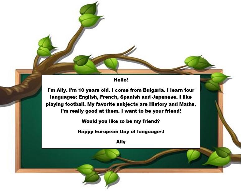 kartka z pozdrowieniami z okazji Europejskiego Dnia Języków przygotowana przez dziesięcioletnią Ally z Bułgarii