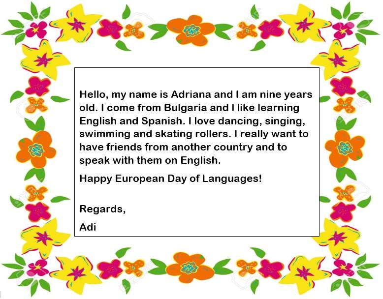 kartka z pozdrowieniami z okazji Europejskiego Dnia Języków przygotowana przez dziewięcioletnią Adriannę z Bułgarii